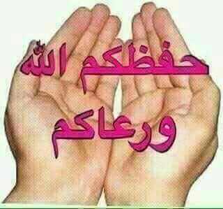 @HHShkMohd ماشاء الله ماشاء الله تحيات فرقة التخت العربي للموسيقي والغناء العربي بدولة مصر