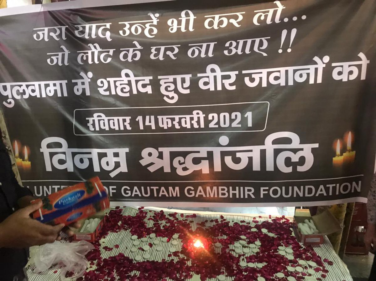 Your foundation is built on the trust of families of martyrs. Today GGF pays tribute to those who laid down their lives in Pulwama! Entire area switched off lights to pay their respects! #PulwamaAttack