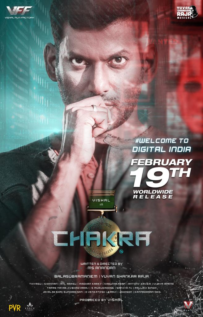 Upcoming Release !! @VishalKOfficial s most anticipated movie #Chakra & our all time Favourite #TomAndJerryMovie Enjoy both movies From Feb 19 in your #RAMCINEMAS R G B L A S E R 📽️ D O L B Y A T M O S 🔊 #ChakraInRamCinemas #TomAndJerryInRamCinemas