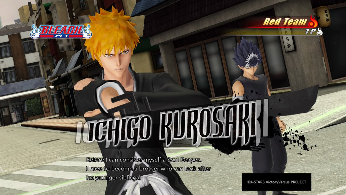 """@Hammermor @_ragegun @seri3ma @Romly @be_wormholed @rayforcegame @RealKotonoha @AtelierRingo @Tenacious_Greek @T3h_K1tt3h @Clone394 @BandaiNamcoUS In the English translation, the inaccuracies start creeping in: Ichigo refers to Yuzu and Karin as his """"younger siblings"""" (gender-specific to genderless) and Hiei to Yukina as just """"sister"""" (missing age reference). This specificity loss makes Hiei's comment look a bit random. 2/3"""
