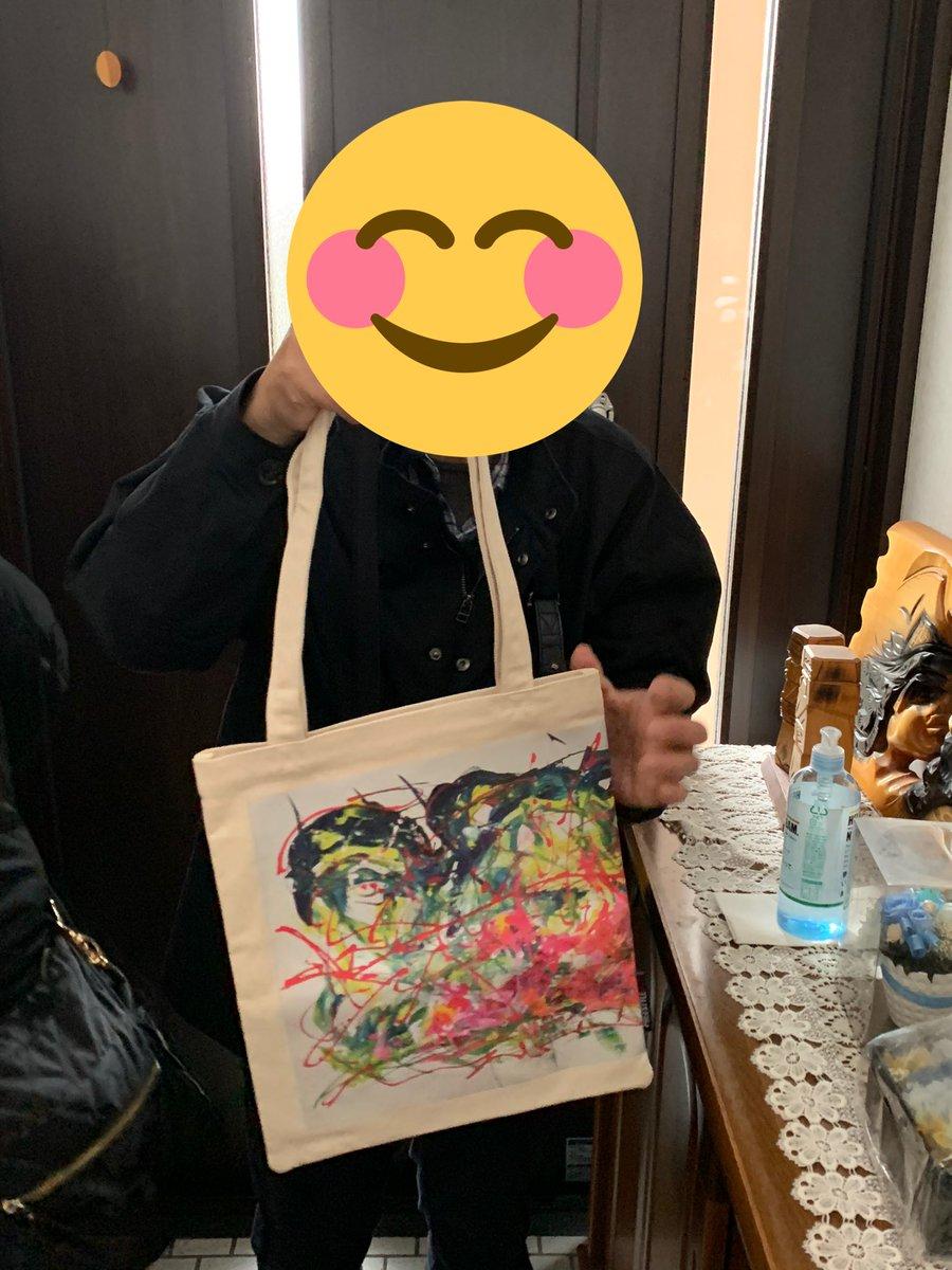 Twitter 大野 智 目撃