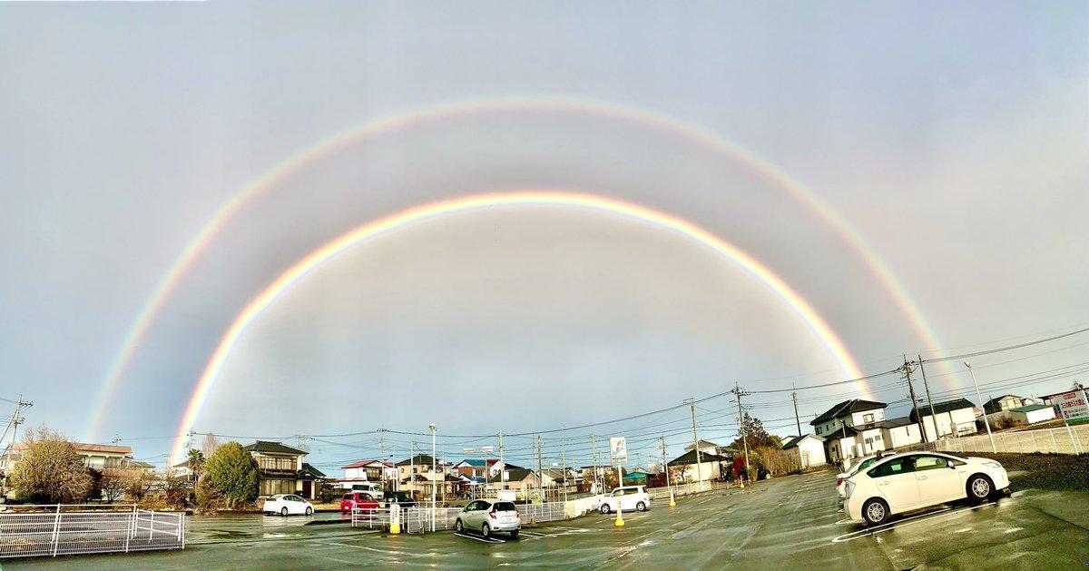 午後4:43分ごろ足利市付近 #ダブルレインボー 出現   二重の虹を初めて見ました