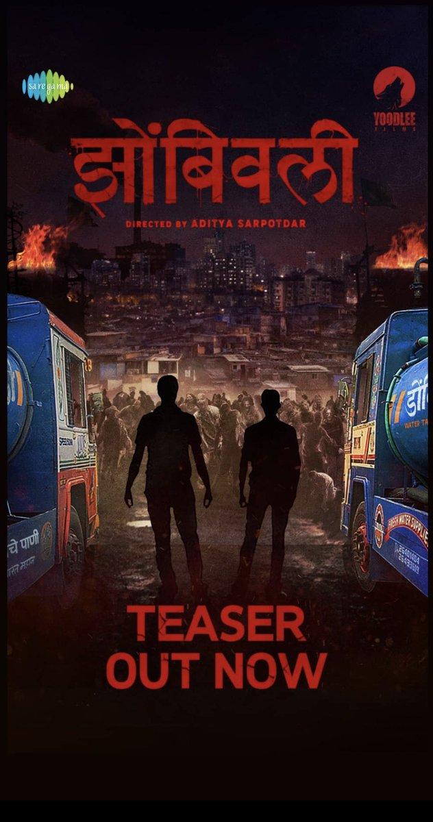 झॉम्बी आले शहरात, घुसण्या आधी घरात, गाठा त्यांना, ३० एप्रिलला जवळच्या थेटरात...  @AdityaSarpotdar @ameywaghbola @lalit_prabhakar @actortrupti @YoodleeFilms   #ZombivliTeaser #Zombivli #झोंबिवली  #HorrorComedy #NewRelease #InTheatres #ComingSoon