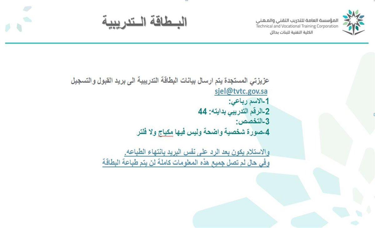 سلم رواتب البريد السعودي 1440