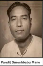 आज महान शास्त्रीय गायक सुरेश बाबु माने जी यांची पुण्यतिथि आहे. मी त्यांच्या पवित्र स्मृतीस विनम्र अभिवादन करते.