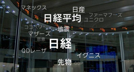 掲示板 マネックス 株価