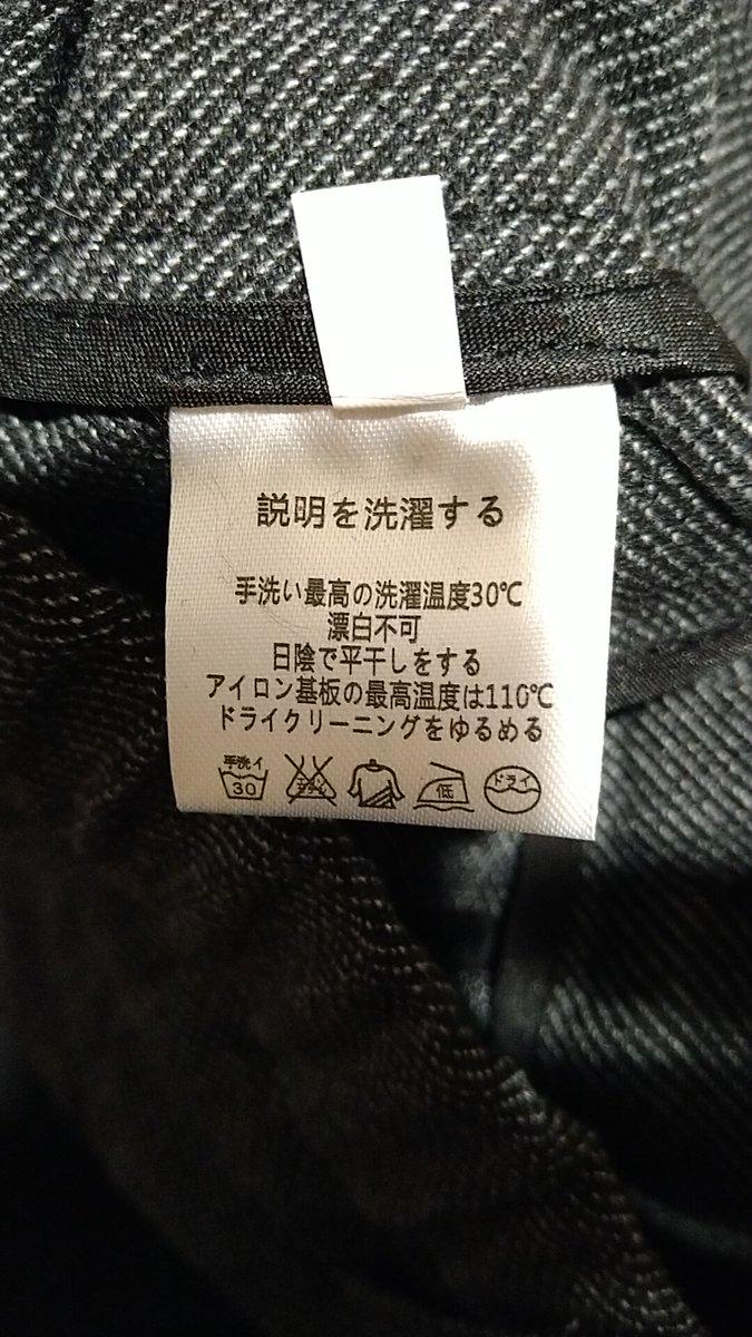 絶対 日本製ちゃうやろ!日本語がおかしいタグの説明‼