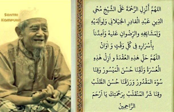 Ila syeikh abdul qodir al jaelani bibarokatil fatihah.....