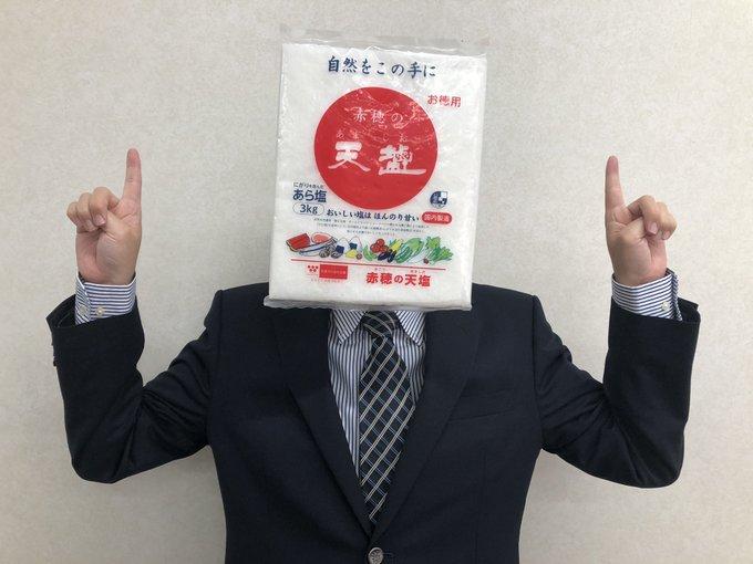 CastaNet_JPの画像