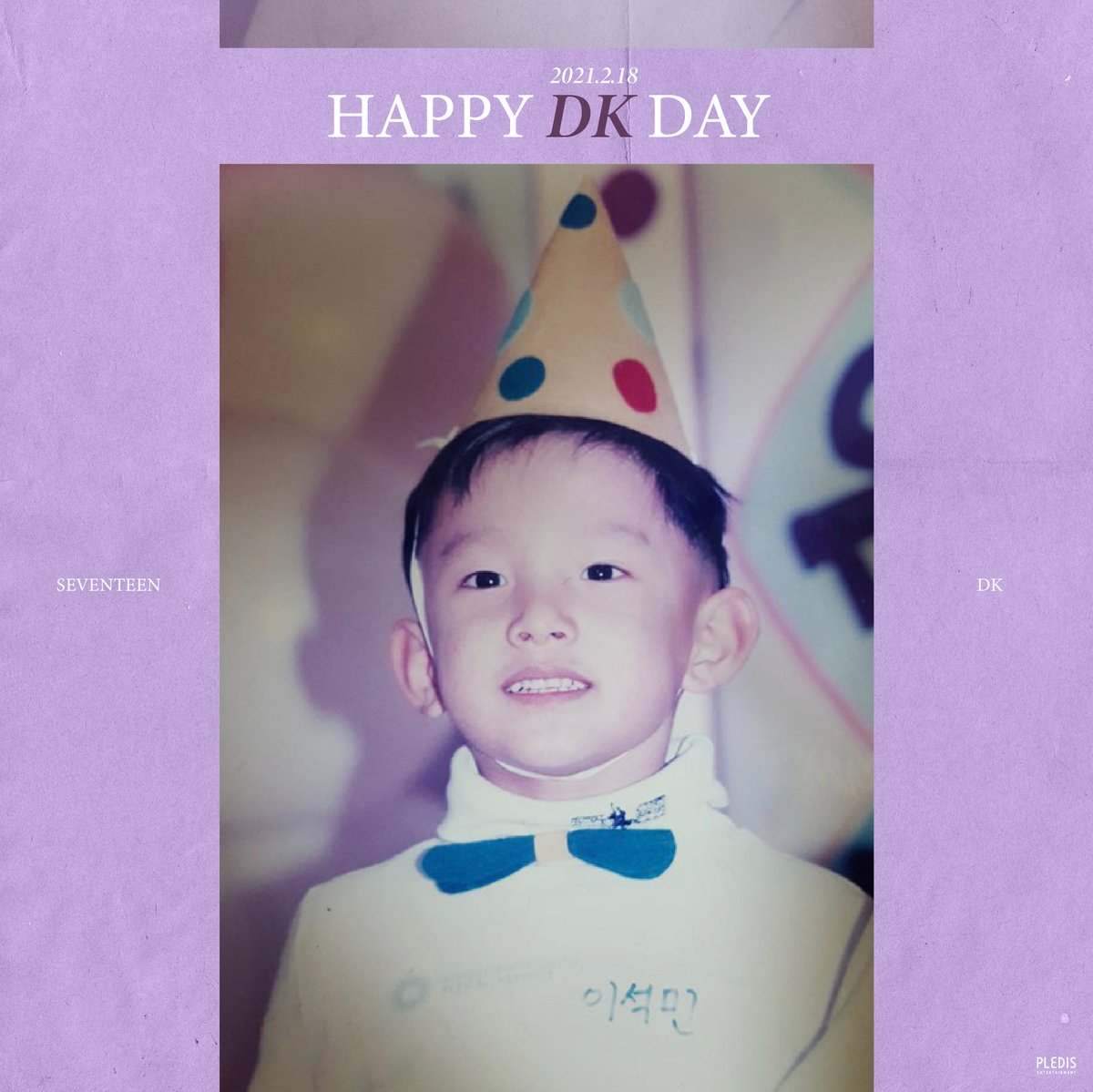 20210218 Happy DK's Day🐰  #Happy_DK_Day  #도겸 #DK #세븐틴 #SEVENTEEN