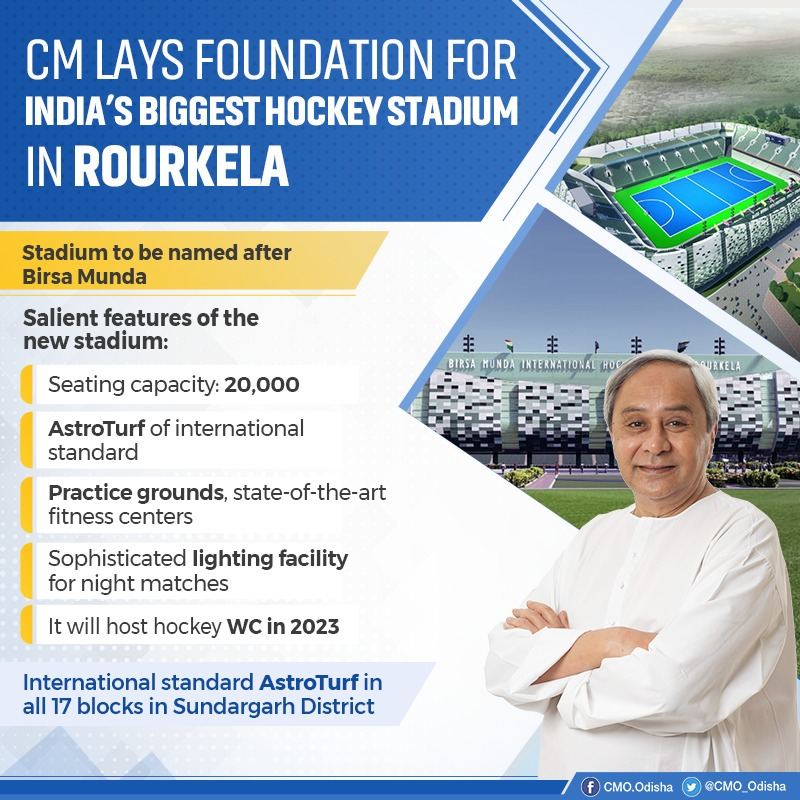 In a tribute to #Sundargarh's contribution to Indian hockey, CM @Naveen_Odisha laid foundation for India's biggest hockey stadium in #Rourkela. The stadium will be named after noted freedom fighter Birsa Munda & will co-host #HockeyWorldCup2023. #NaveenForSundargarh