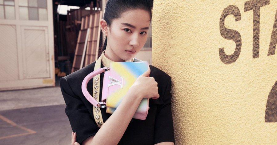 Louis Vuitton EuVhF4oWgAAS0Gs?format=jpg&name=900x900