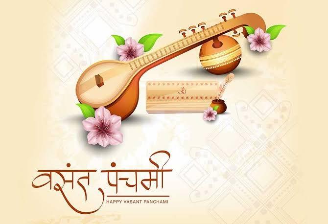 Happy #BasantPanchami !!