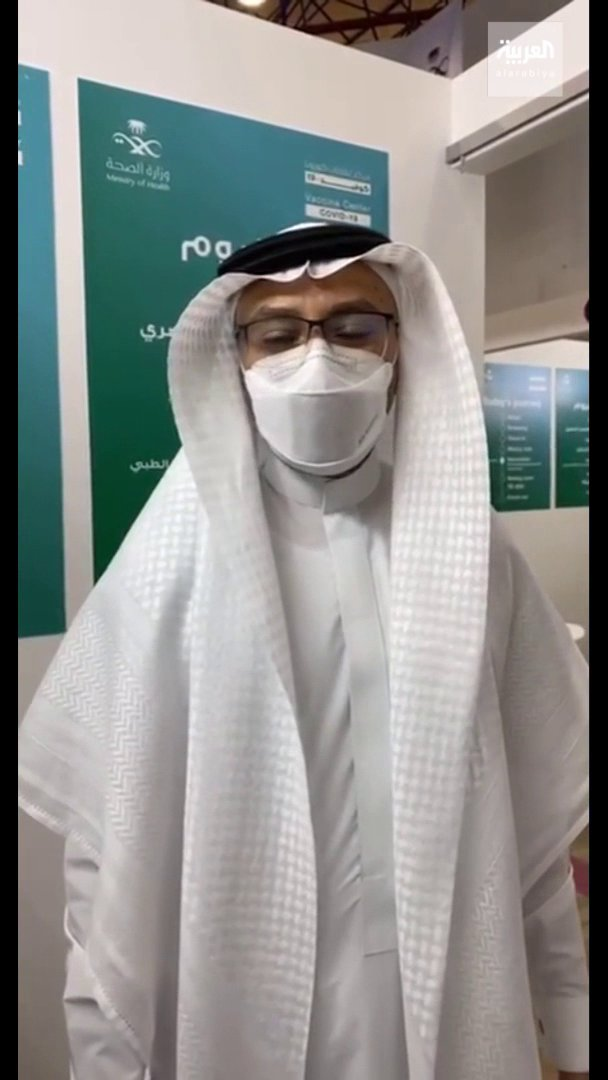 @AlArabiya_KSA's photo on Saad