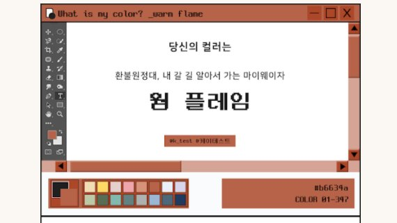 K_test color is what my