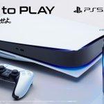 PS5がエナジードリンクとコラボした商品を発売する!