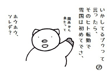 akame00jp1の画像