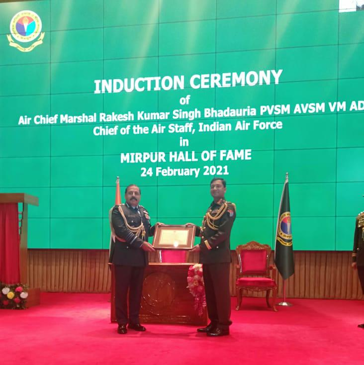 CAS was inducted in the 'Mirpur Hall of Fame' at Defence Services Command and Staff College, Bangladesh. He is a proud alumnus of DSCSC and attended the 18th Air Staff Course at Mirpur in 1997-98.