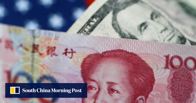 China forex regulator calls for greater oversight of overseas entities, but avoid 'US-style financial hegemony' Photo