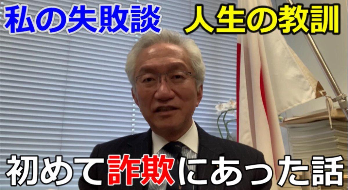 昌司 西田