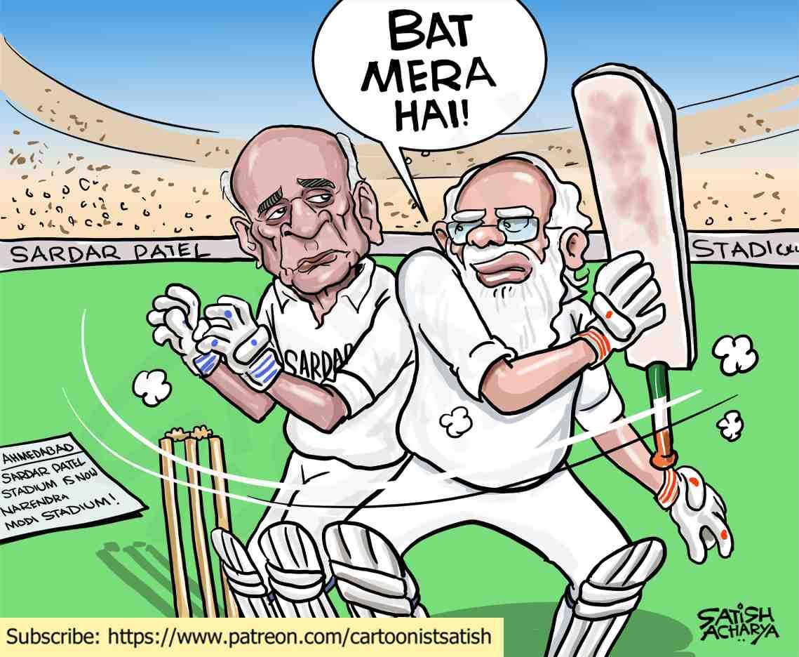 Sardar Patel Stadium is now Narendra Modi Stadium! #SardarPatel #NarendraModiStadium Cartoon for Patreon subscribers. To subscribe patreon.com/cartoonistsati…