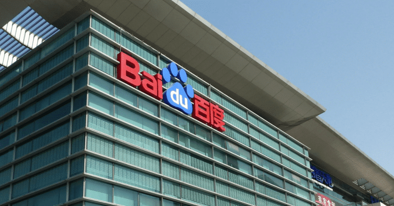 Chinese tech giant Baidu reportedly plans to launch an AI chip company - https://t.co/TdnHUVj2kO https://t.co/OsF9RzVedJ