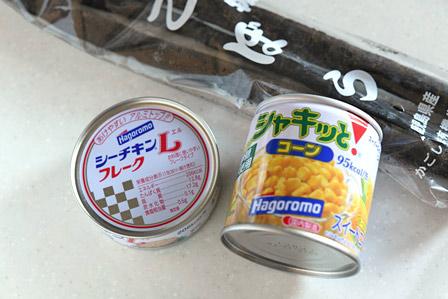 少ない材料で作れて、しかも美味しそう!ごぼうや缶詰で作れる炊き込みご飯!