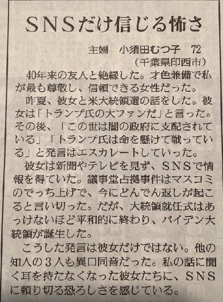 真逆過ぎて... 今の日本はこんな感じだよ😵 白とか黒とかそんなんじゃなくて ホントの人種の違いになってきてる😵