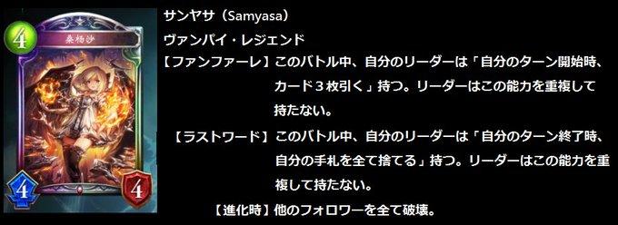 アディショナル シャドウ バース 【シャドバ】アディショナルカード一覧と追加日