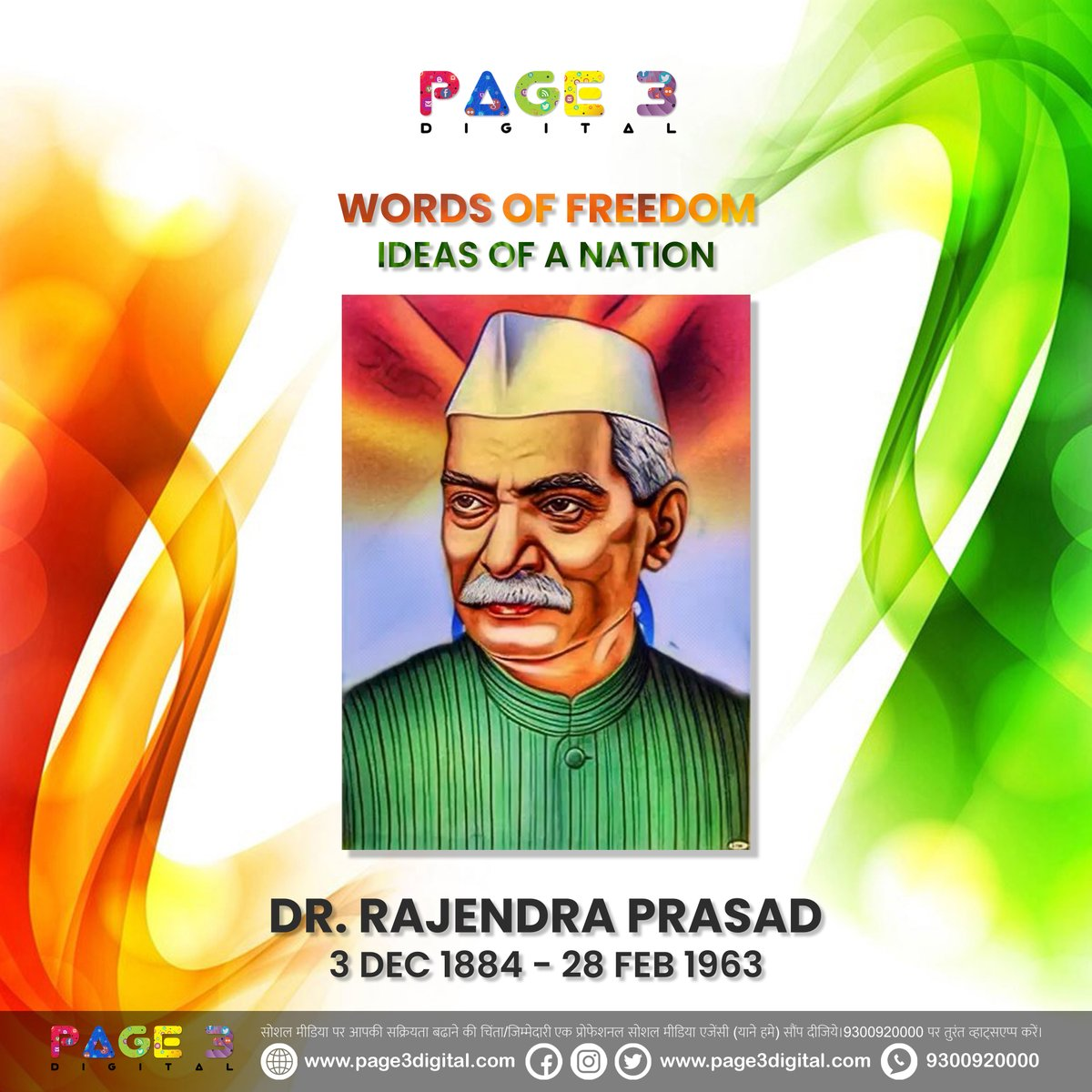 """""""In attaining our ideals, our means should be as pure as the end!"""" - Dr. Rajendra Prasad  #RajendraPrasad #DRrajendraprasad #DRprasad #presidentofindia #राजेंद्रप्रसाद #प्रथमराष्ट्रपति #राष्ट्रपति #डॉराजेंद्रप्रसाद #freedom #prasad #deathAnniversary"""
