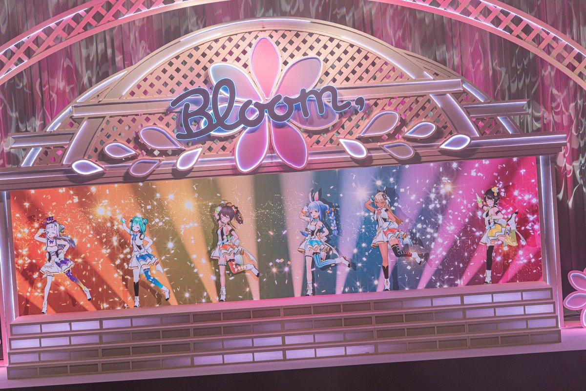 とっっっても 素敵な最高のステージだった   たくさん練習した歌とダンス ぺこーら、輝いてたぺこかな?   本当に本当に全てに感謝  みんなありがとおおおおおお✨✨✨  #花咲くホロライブ