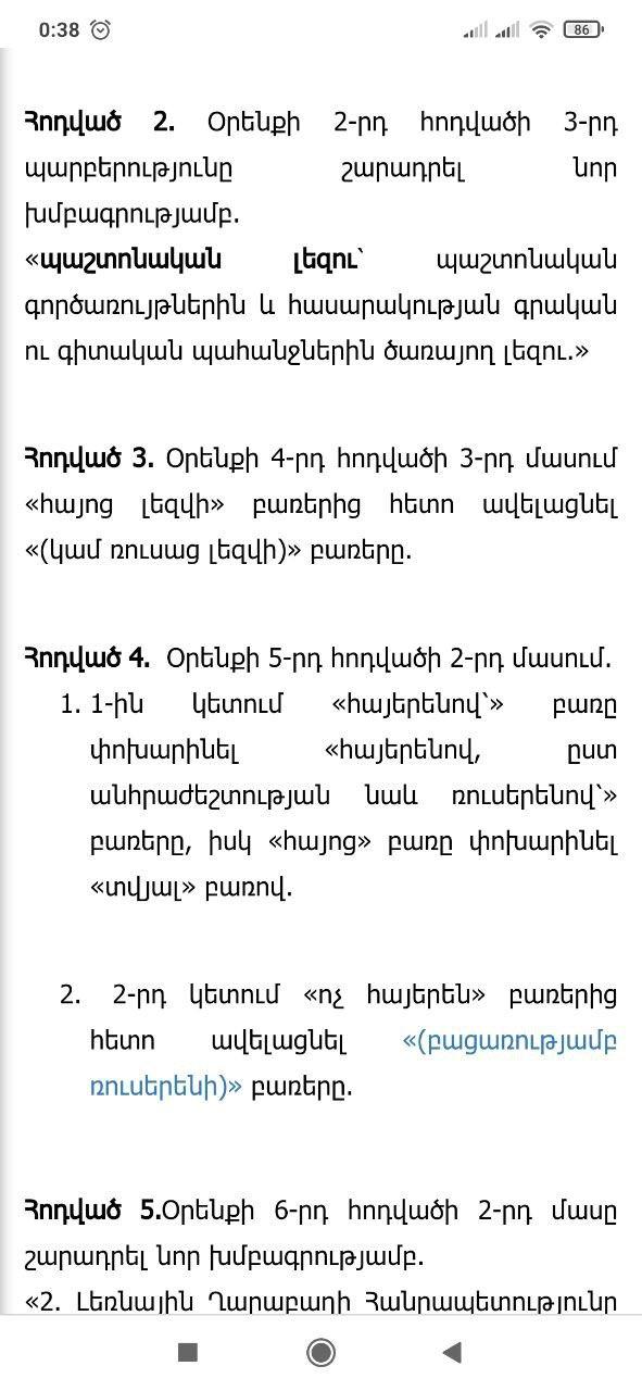 Azerbaijan vs Armenia [Nagorno-Karabakh conflict] - Page 24 EubyDVVXYAADywn?format=jpg&name=large