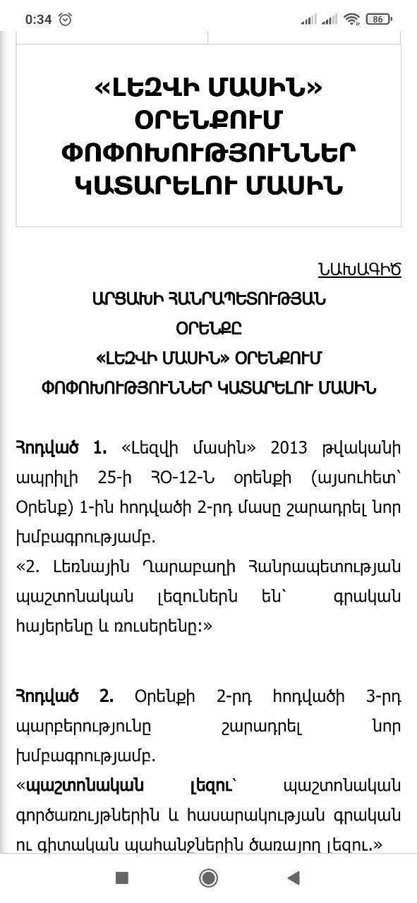 Azerbaijan vs Armenia [Nagorno-Karabakh conflict] - Page 24 EubyDVbXIAce46G?format=jpg&name=large