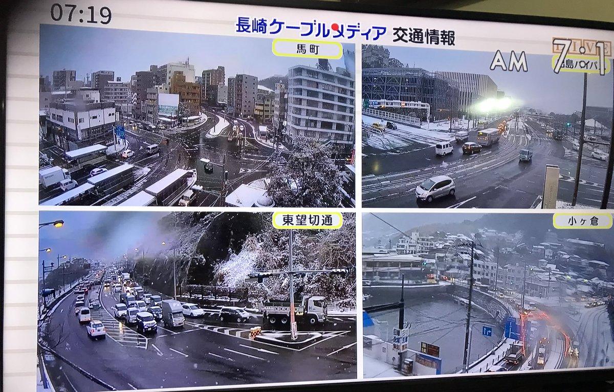 道路 交通 情報 長崎