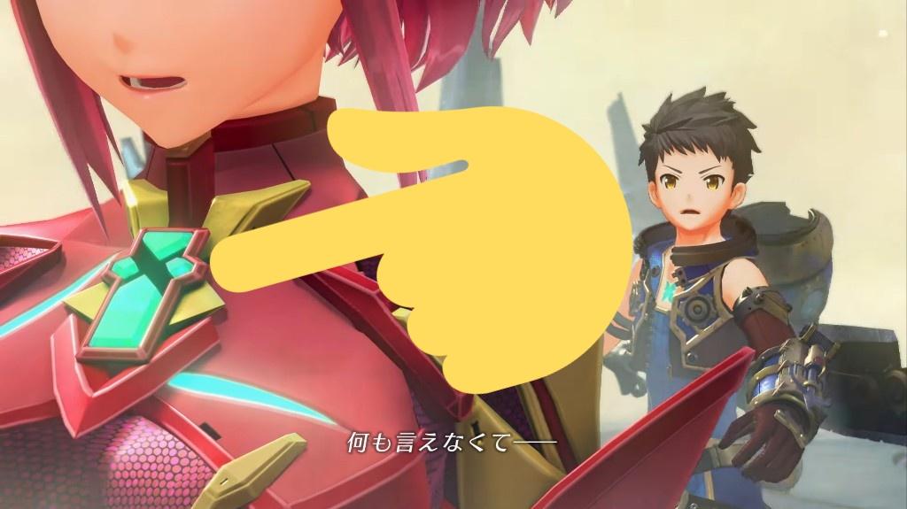 ホムラ参戦でファンアートが増えると思うので先に言っておくぞ! この部分(コアクリスタル)は服じゃなくて体の一部だよ! 脱がした時も書き忘れちゃダメだぞ! #NintendoDirectJP
