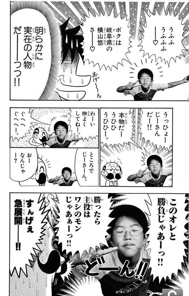実写 消防 炎炎 ノ 隊