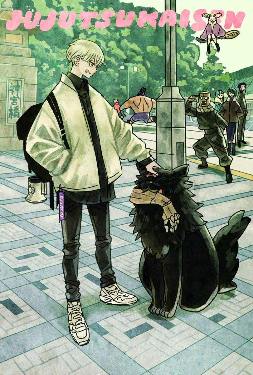 狗巻先輩 と玉犬