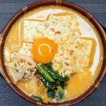 キムチで簡単スンドゥブ風に!寒い日におすすめの鍋レシピ!