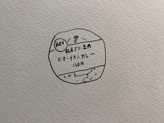 aoiair_の画像