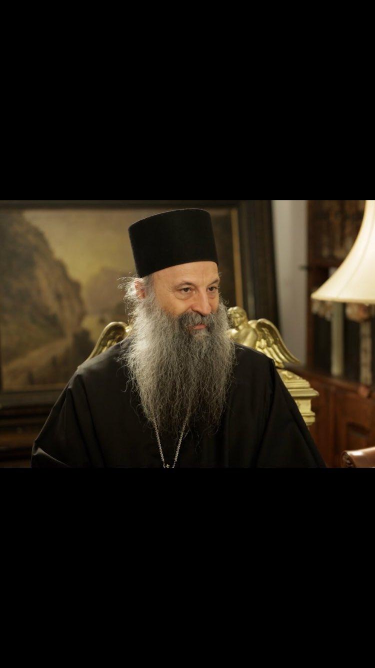 بطريرك الكنيسة الصربية الأرثوذكسية
