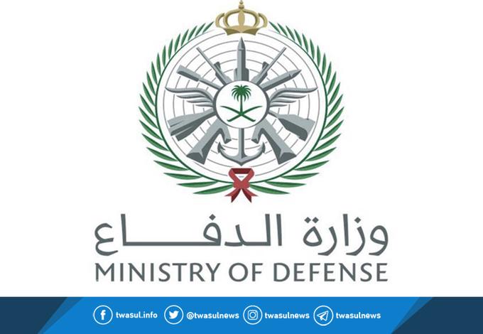 وزارة الدفاع Hashtag On Twitter