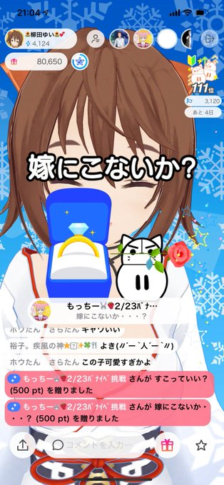 Yuiyanagidaの画像