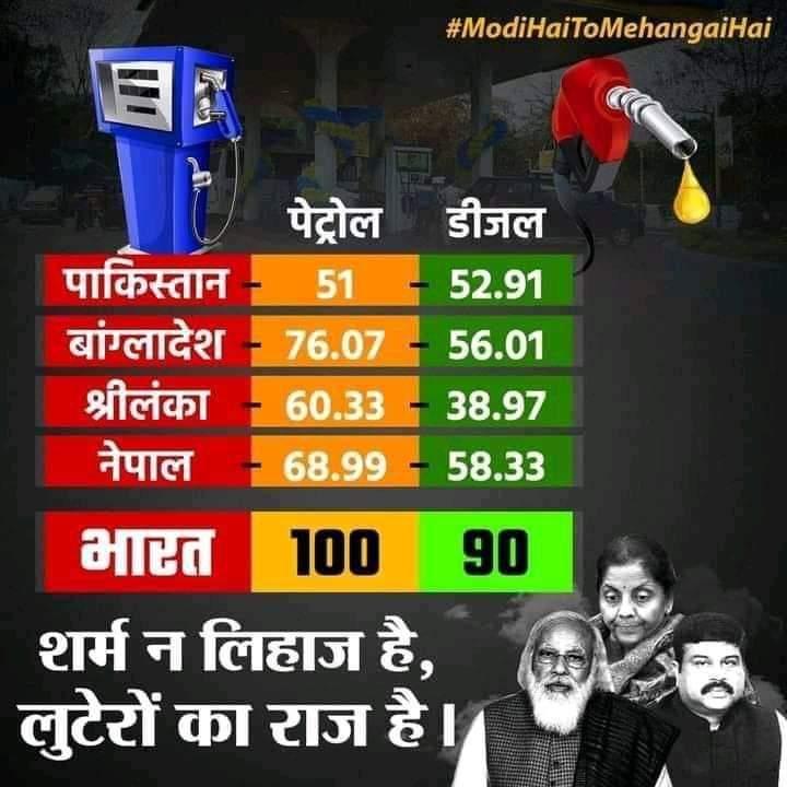 @harbhajan_singh सर्म लिहाज है भी कुछ की नहीं जनता ने सत्ता क्या देदी तो मनमानी और वसूली सुरु कर दी तुम लोगों ने निकम्मी सरकार।