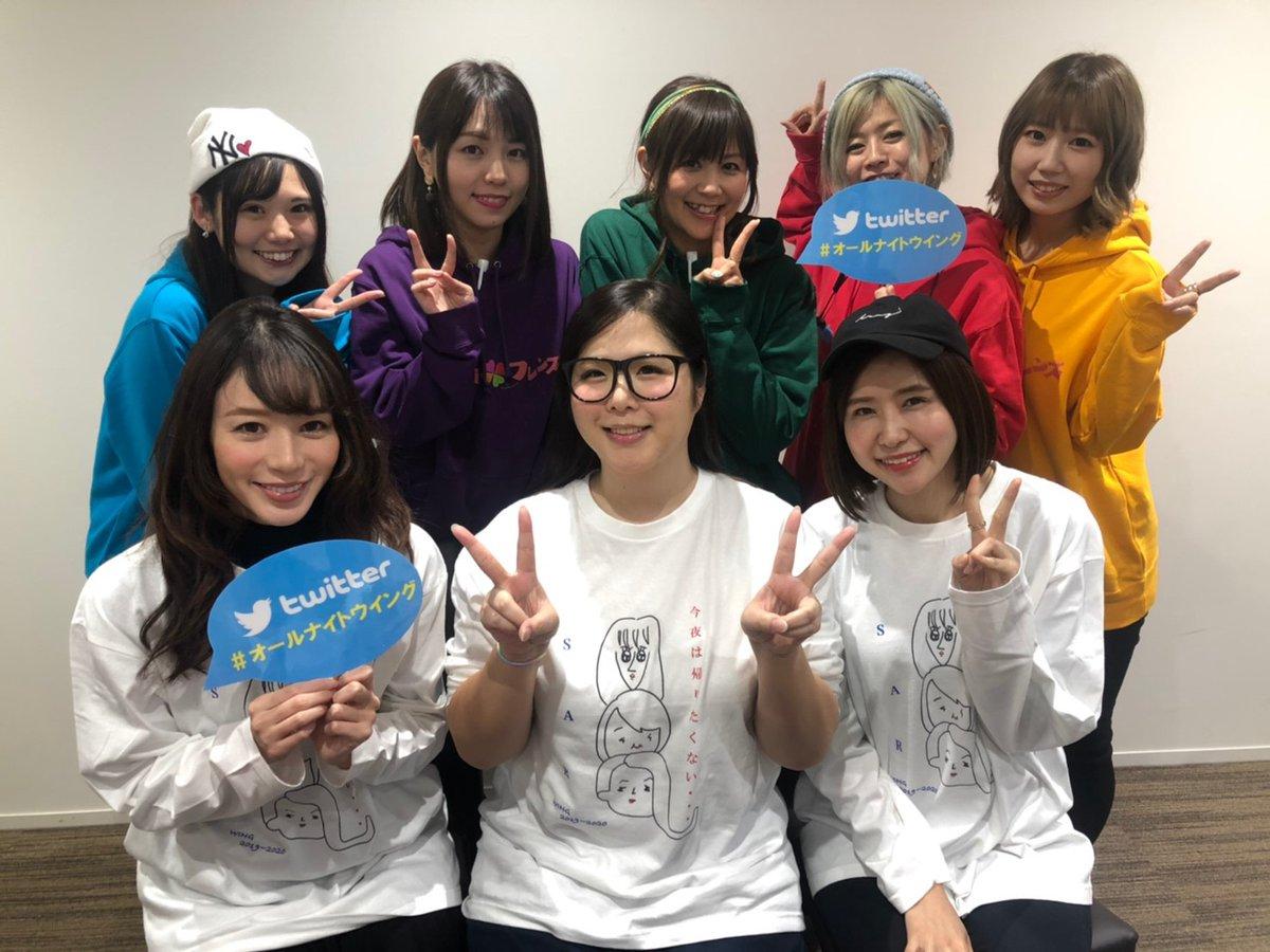りょう ツイッター 青山 人気女性パチンコパチスロライター&演者20人の水着画像公開!!