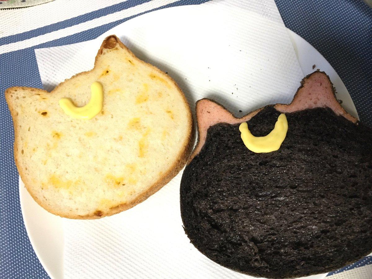 セーラームーン ねこねこ 食パン