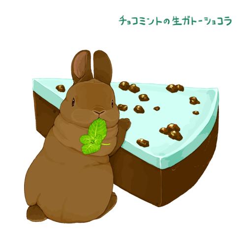 日 の チョコ ミント