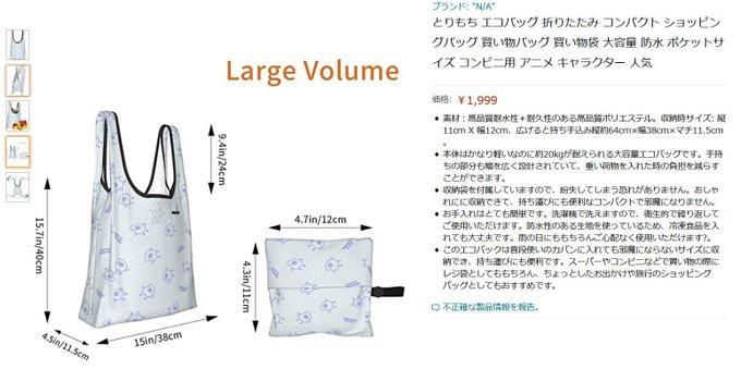 xxshirokuro26xxの画像