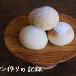 パン作りが苦手でも大丈夫!白崎裕子先生のレシピが本当に神!