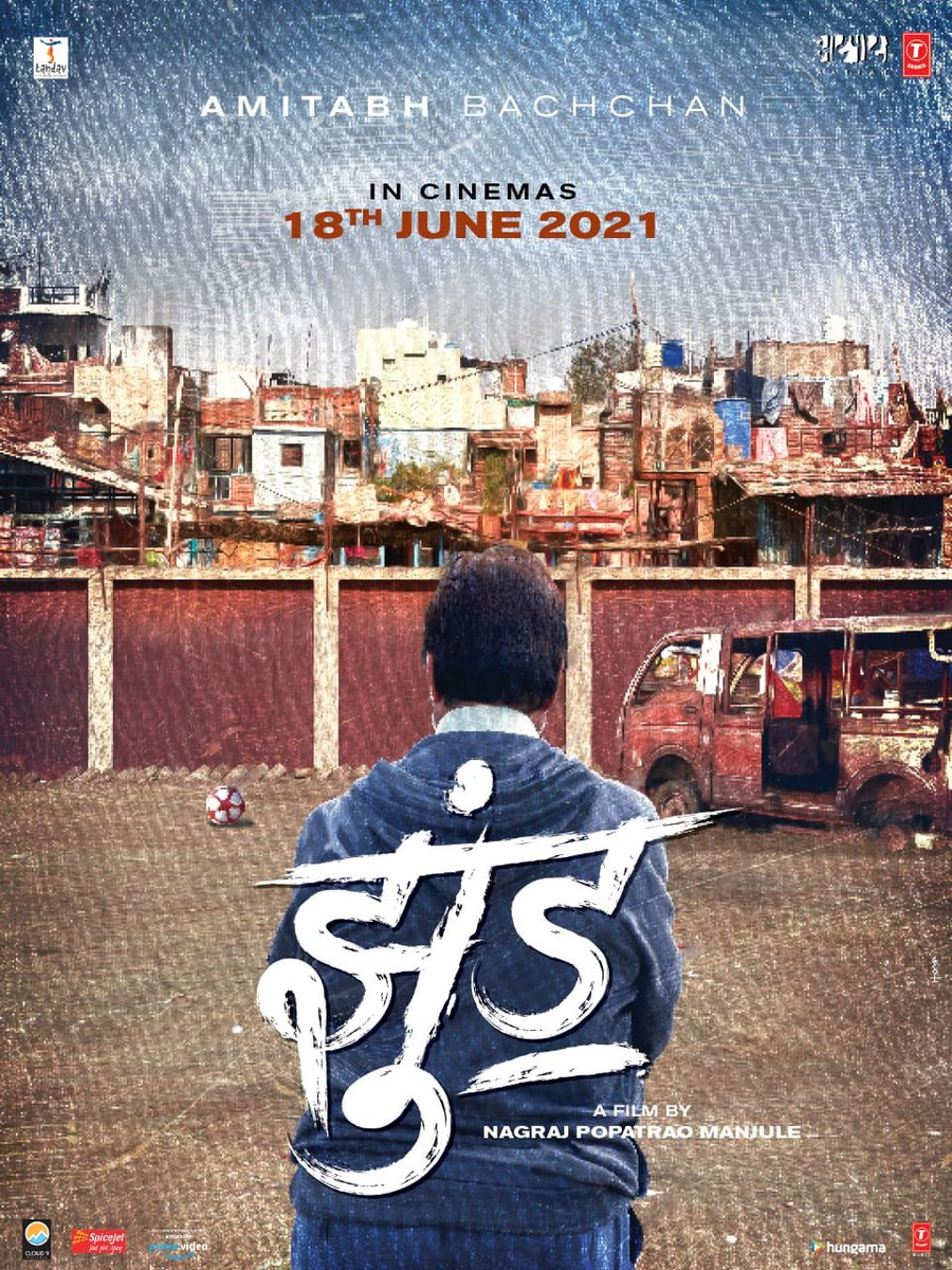 #AmitabhBachchan's sports drama #Jhund announces its theatrical release date   @SrBachchan @Nagrajmanjule #BhushanKumar #KrishanKumar #RaajHiremath #SavitaRajHiremath #GargeeKulkarni #SandipSsingh #MeenuAroraa @AjayAtulOnline @TSeries @tandavfilms @aatpaat