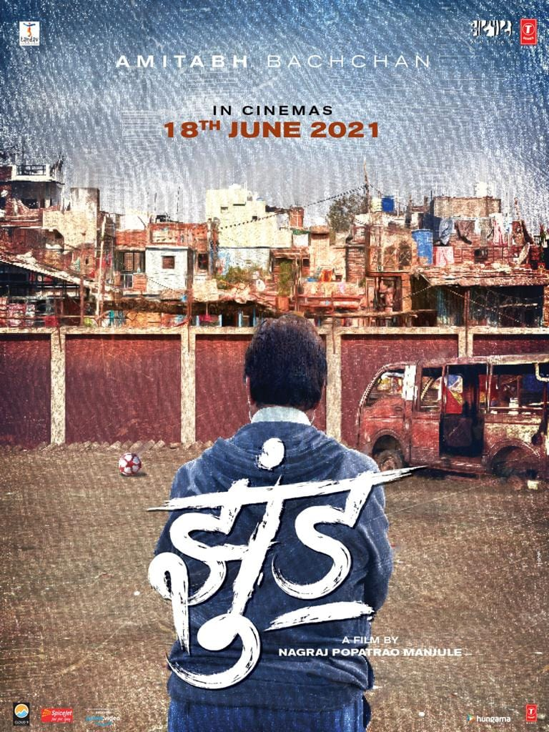 """झुंड"" थिएटर में '18 जून' को आ रही है   * Jhund * in theatres on *18th June 2021* @SrBachchan @Nagrajmanjule  #BhushanKumar #KrishanKumar #RaajHiremath  @SavitaHiremath  #GargeeKulkarni #MeenuAroraa  @AjayAtulOnline  @tandavfilms #aatpatproduction  @tseriesfilms @TSeriesMusik"